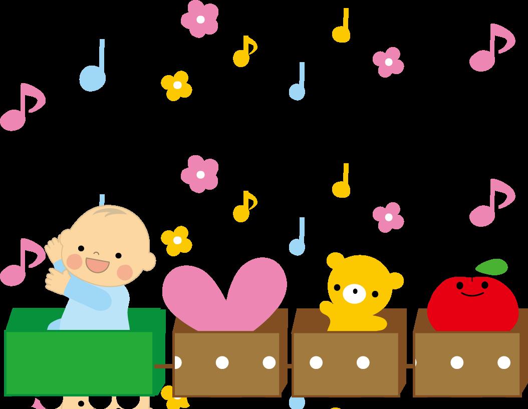 すべての講義 4才 絵本 : 場所:親と子のほっとスペース ...